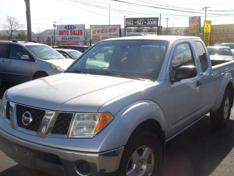 2008 Nissan Frontier for sale at QUALITY AUTO SALES OF NEW YORK in Medford NY