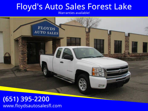 2012 Chevrolet Silverado 1500 for sale at Floyd's Auto Sales Forest Lake in Forest Lake MN