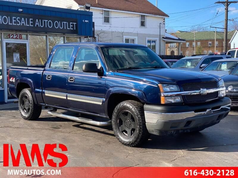 2005 Chevrolet Silverado 1500 for sale at MWS Wholesale  Auto Outlet in Grand Rapids MI