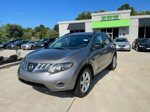 2009 Nissan Murano for sale at Cross Motor Group in Rock Hill SC