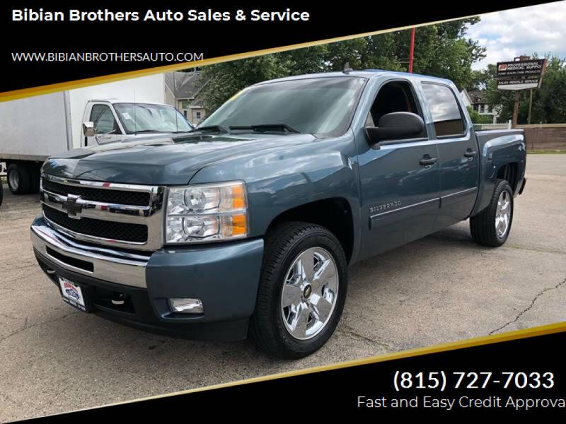 2011 Chevrolet Silverado 1500 for sale at Bibian Brothers Auto Sales & Service in Joliet IL
