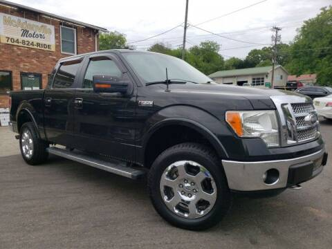 2012 Ford F-150 for sale at McAdenville Motors in Gastonia NC