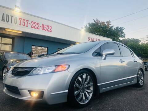 2009 Honda Civic for sale at Trimax Auto Group in Norfolk VA