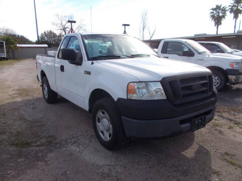 2007 Ford F-150 for sale at MOTION TREND AUTO SALES in Tomball TX