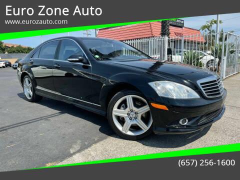 2009 Mercedes-Benz S-Class for sale at Euro Zone Auto in Stanton CA