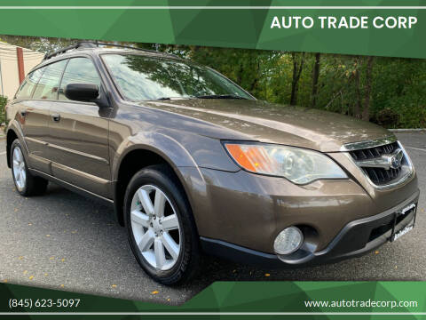 2008 Subaru Outback for sale at AUTO TRADE CORP in Nanuet NY