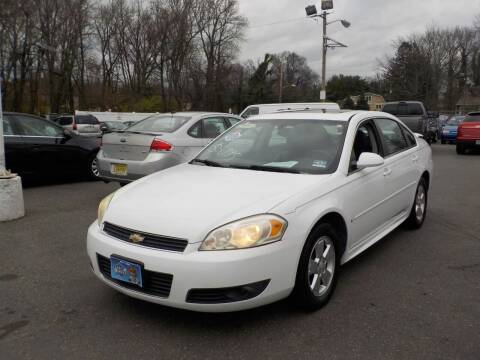 2010 Chevrolet Impala for sale at United Auto Land in Woodbury NJ