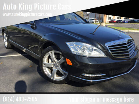 2013 Mercedes-Benz S-Class for sale at Auto King Picture Cars in Westchester County NY