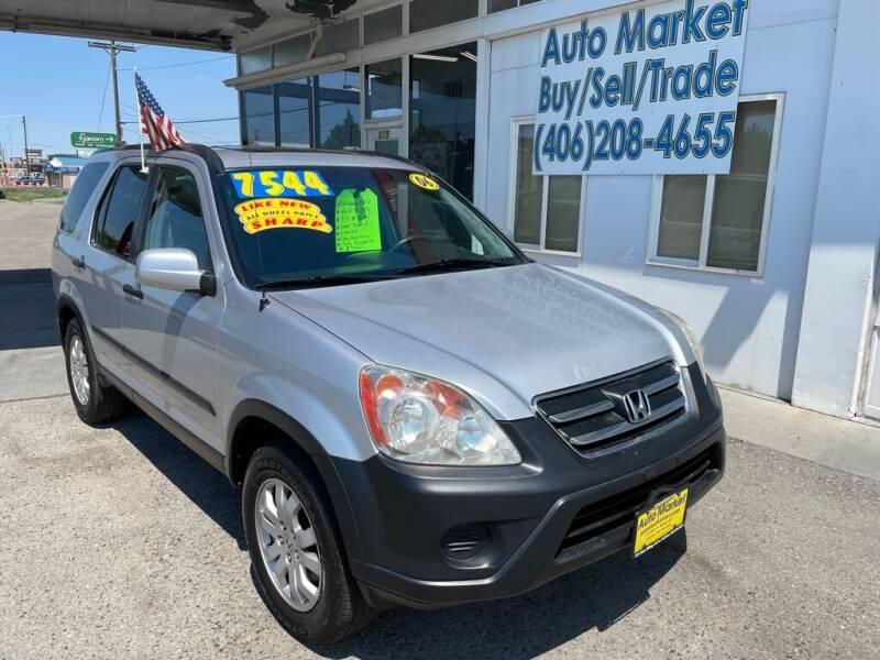 2006 Honda CR-V for sale at Auto Market in Billings MT