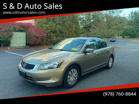 2009 Honda Accord for sale at S & D Auto Sales in Maynard MA