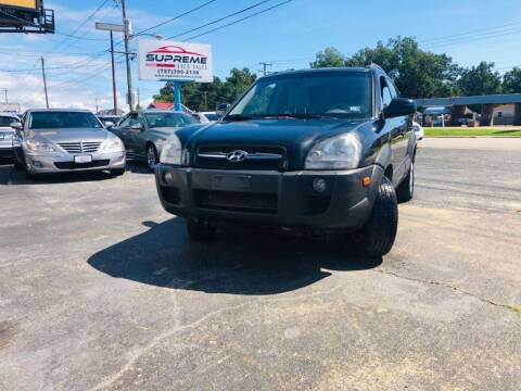 2005 Hyundai Tucson for sale at Supreme Auto Sales in Chesapeake VA