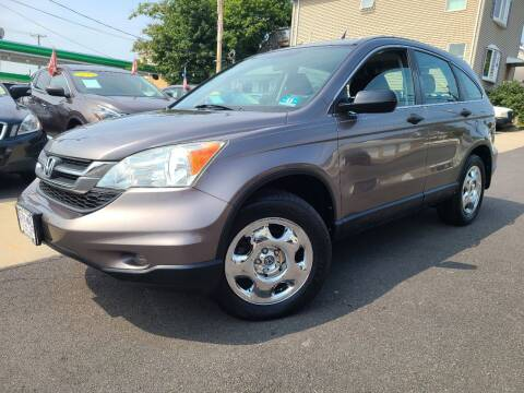 2011 Honda CR-V for sale at Express Auto Mall in Totowa NJ