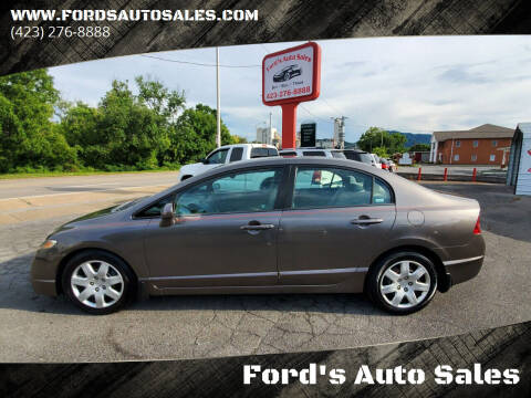 2009 Honda Civic for sale at Ford's Auto Sales in Kingsport TN