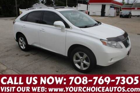 2010 Lexus RX 350 for sale at Your Choice Autos in Posen IL