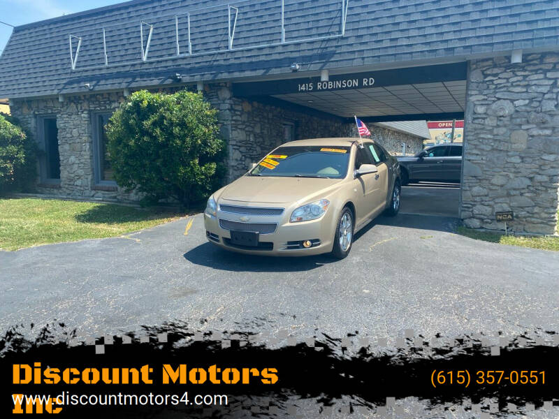 2008 Chevrolet Malibu for sale at Discount Motors Inc in Old Hickory TN