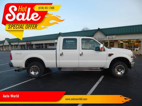 2008 Ford F-250 Super Duty for sale at Auto World in Carbondale IL