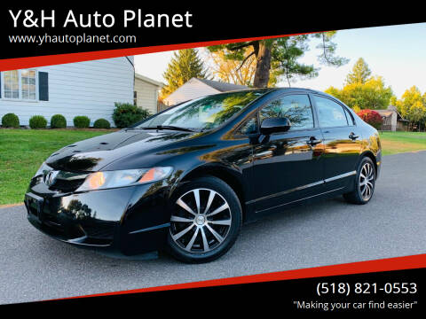 2011 Honda Civic for sale at Y&H Auto Planet in West Sand Lake NY