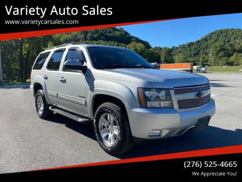 2010 Chevrolet Tahoe for sale at Variety Auto Sales in Abingdon VA