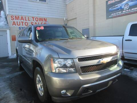 2008 Chevrolet Suburban for sale at Small Town Auto Sales in Hazleton PA