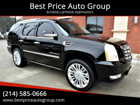 2007 Cadillac Escalade for sale at Best Price Auto Group in Mckinney TX