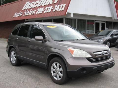 2009 Honda CR-V for sale at Discount Auto Sales in Pell City AL