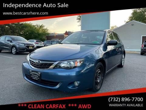 2008 Subaru Impreza for sale at Independence Auto Sale in Bordentown NJ