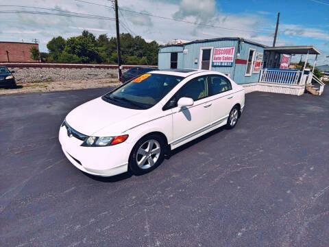 2008 Honda Civic for sale at DISCOUNT AUTO SALES in Murfreesboro TN