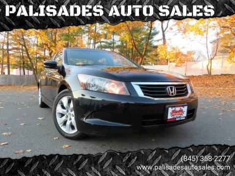 2008 Honda Accord for sale at PALISADES AUTO SALES in Nyack NY