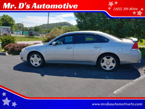2006 Chevrolet Impala for sale at Mr. D's Automotive in Piney Flats TN