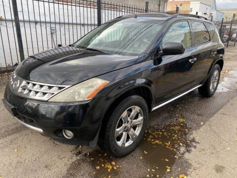 2007 Nissan Murano for sale at Western Star Auto Sales in Chicago IL