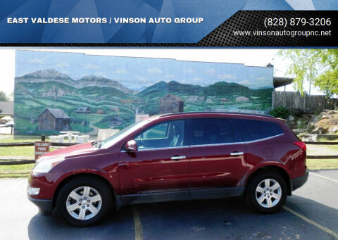 2011 Chevrolet Traverse for sale at EAST VALDESE MOTORS / VINSON AUTO GROUP in Valdese NC