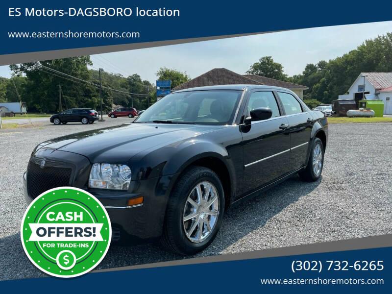 2007 Chrysler 300 for sale at ES Motors-DAGSBORO location in Dagsboro DE