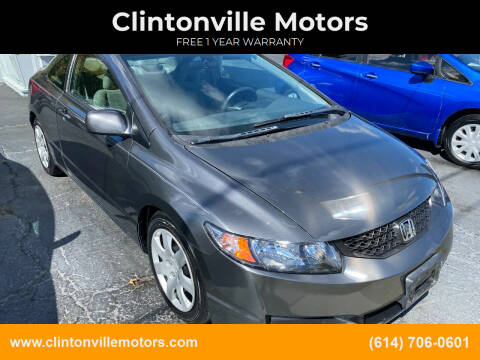 2011 Honda Civic for sale at Clintonville Motors in Columbus OH