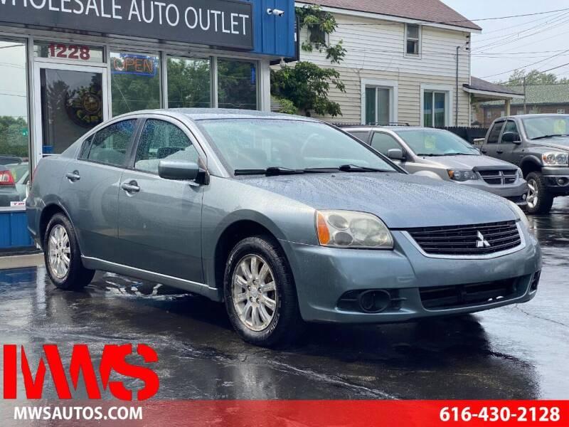 2009 Mitsubishi Galant for sale at MWS Wholesale  Auto Outlet in Grand Rapids MI