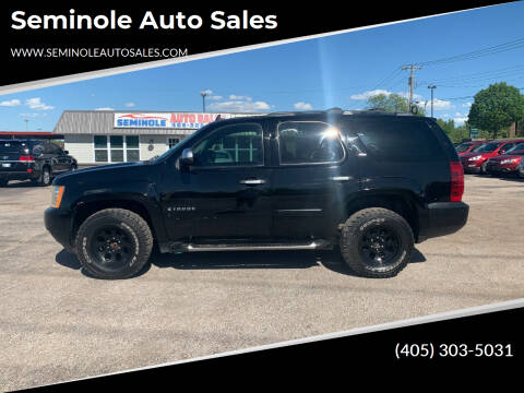 2008 Chevrolet Tahoe for sale at Seminole Auto Sales in Seminole OK