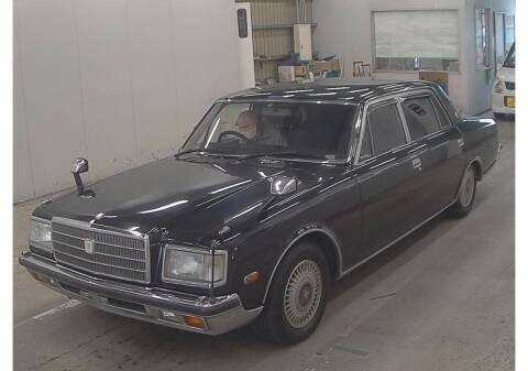 1995 Toyota Century VG45 LWB for sale at Sports Plus Motor Group LLC in Sunnyvale CA