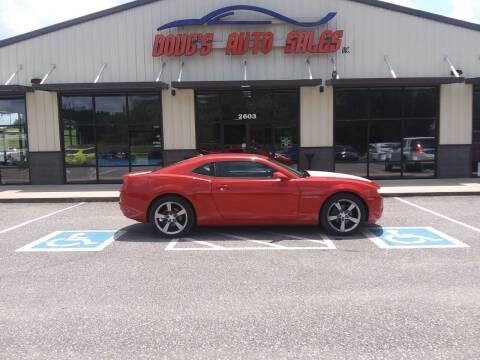 2010 Chevrolet Camaro for sale at DOUG'S AUTO SALES INC in Pleasant View TN