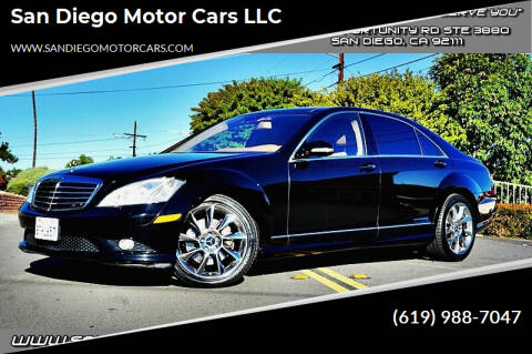 2008 Mercedes-Benz S-Class for sale at San Diego Motor Cars LLC in San Diego CA