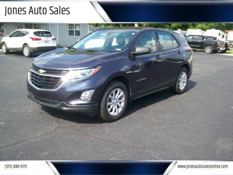 2018 Chevrolet Equinox for sale at Jones Auto Sales in Poplar Bluff MO