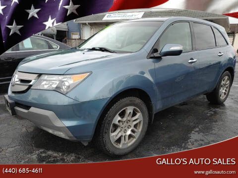 2008 Acura MDX for sale at Gallo's Auto Sales in North Bloomfield OH
