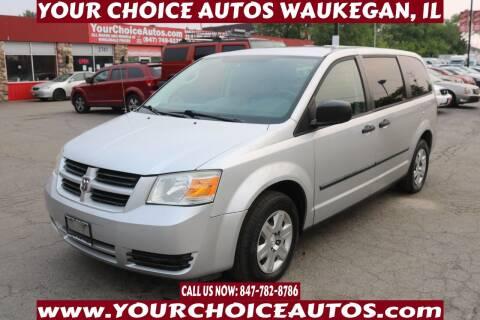 2008 Dodge Grand Caravan for sale at Your Choice Autos - Waukegan in Waukegan IL