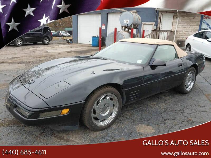 1991 Chevrolet Corvette for sale at Gallo's Auto Sales in North Bloomfield OH