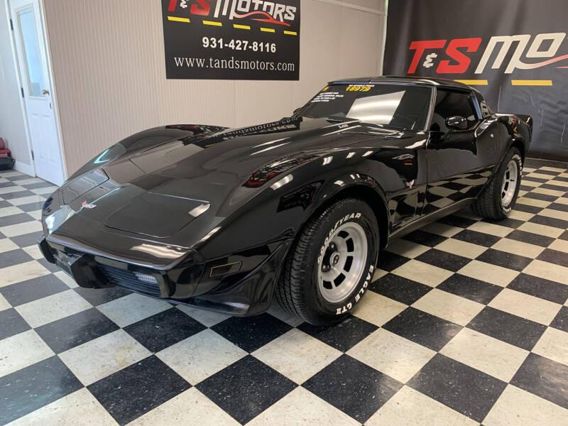 1979 Chevrolet Corvette for sale at T & S Motors in Ardmore TN