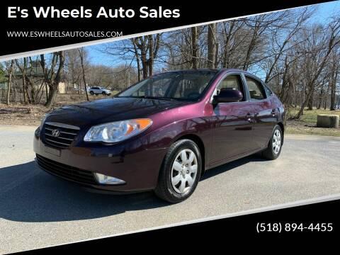 2007 Hyundai Elantra for sale at E's Wheels Auto Sales in Hudson Falls NY