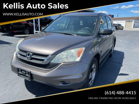 2010 Honda CR-V for sale at Kellis Auto Sales in Columbus OH