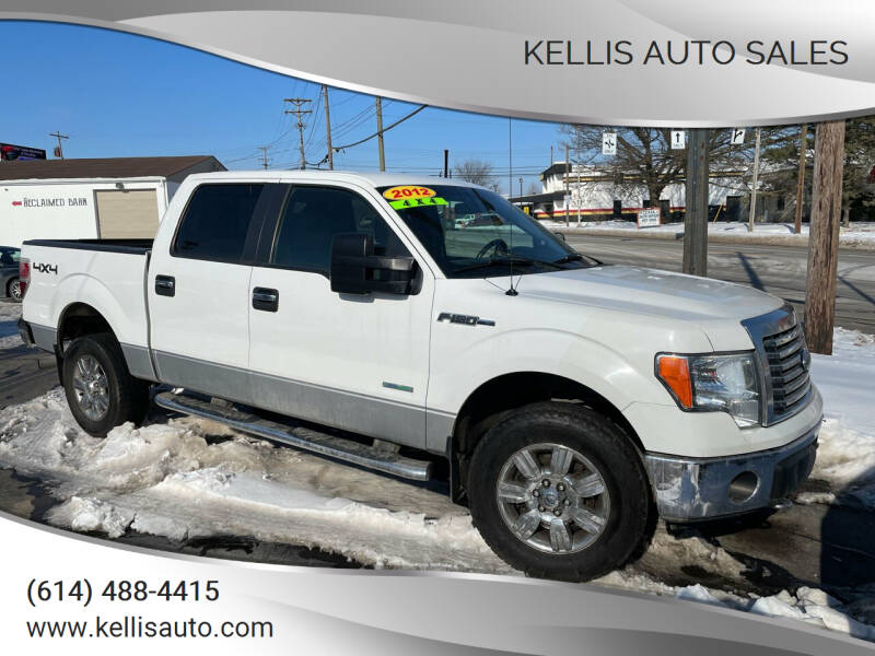 2012 Ford F-150 for sale at Kellis Auto Sales in Columbus OH