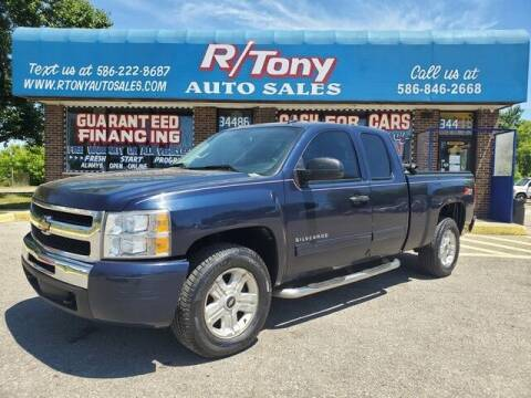 2010 Chevrolet Silverado 1500 for sale at R Tony Auto Sales in Clinton Township MI