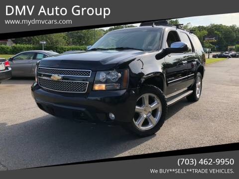2007 Chevrolet Tahoe for sale at DMV Auto Group in Falls Church VA