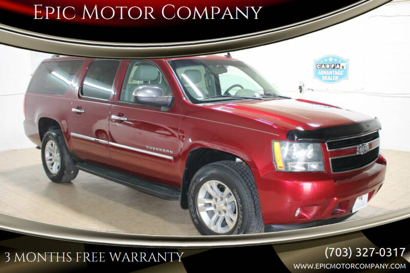 2011 Chevrolet Suburban for sale at Epic Motor Company in Chantilly VA