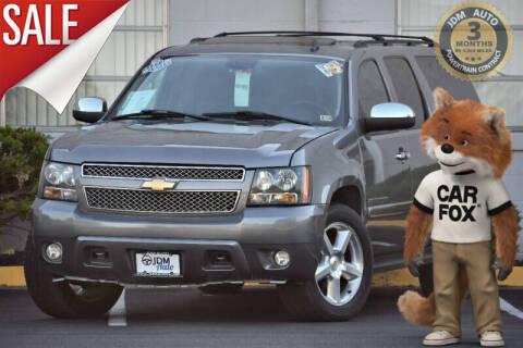 2007 Chevrolet Suburban for sale at JDM Auto in Fredericksburg VA